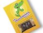 Postal com Chocolate - 0000000820
